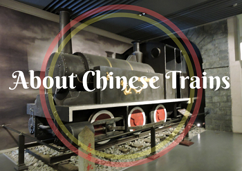 About Chinese Trains